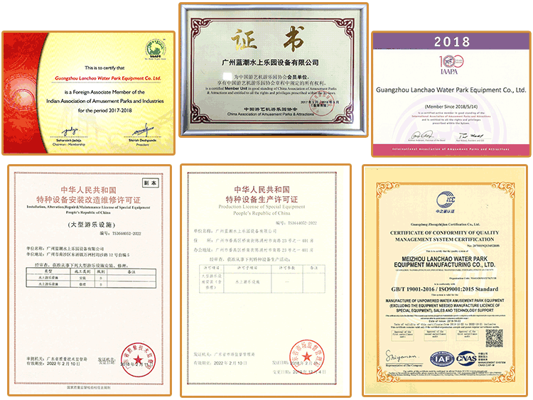 lanchao-company-certification750x563